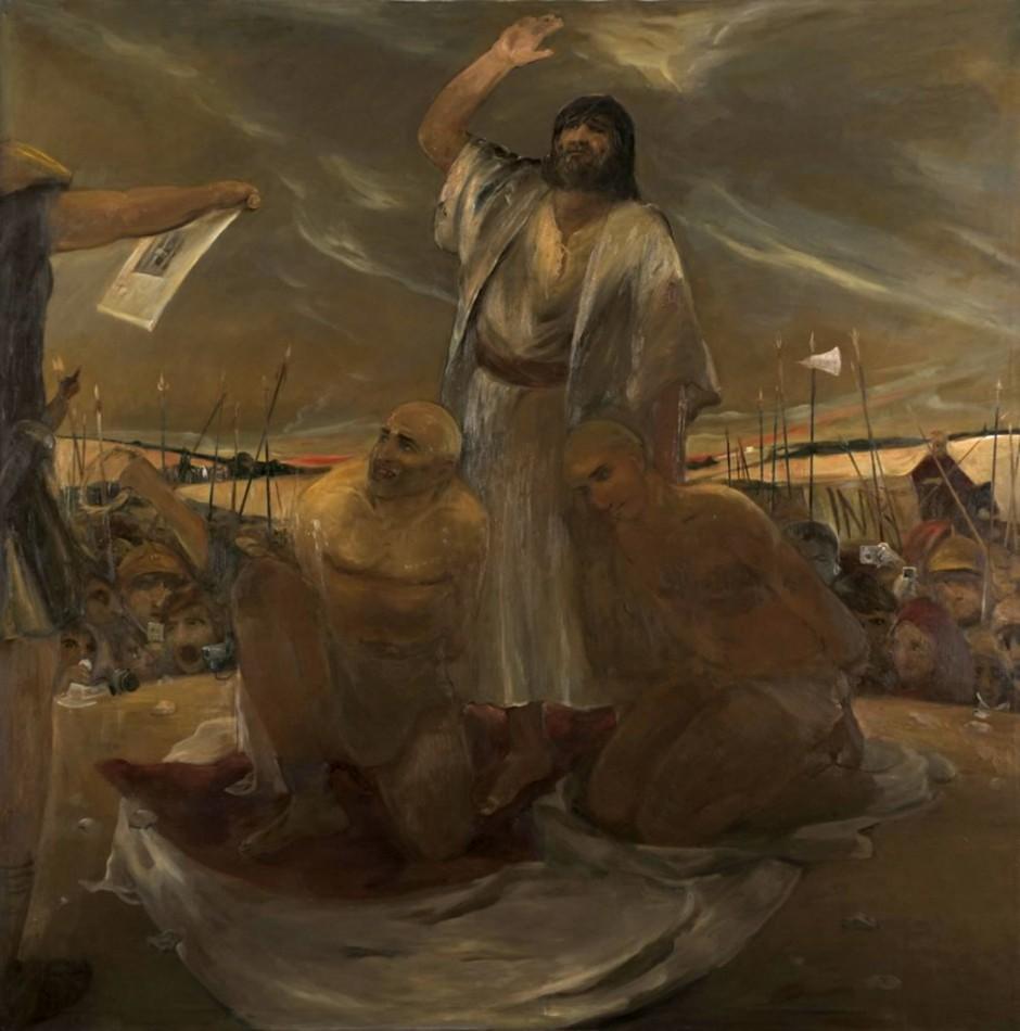 Araf Damee - Het Oordeel